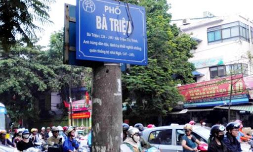 Bán nhà mặt phố Bà Triệu, quận Hai Bà Trưng 245m2, mặt tiền 9.2m, vị trí cực đẹp